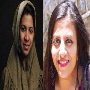 Zainab Sayeed/Ira Singhal